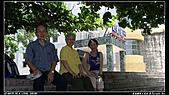 2010年與我同行之南橫公路霧鹿段:PIC_5951.jpg