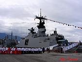 2008海軍敦睦艦隊:PIC_0250.jpg