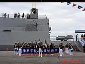 2008海軍敦睦艦隊:PIC_0251.jpg