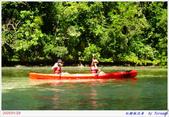 2005年彩虹的故鄉:帛琉:IMGP0915.jpg