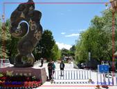 西藏行旅〜羅布林卡:L1100251.jpg