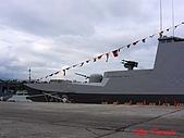 2008海軍敦睦艦隊:PIC_0252.jpg