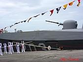 2008海軍敦睦艦隊:PIC_0253.jpg
