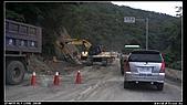 2010年與我同行之南橫公路霧鹿段:PIC_5954.jpg