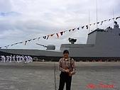 2008海軍敦睦艦隊:PIC_0255.jpg