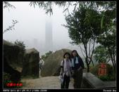2012年四獸山步道:IMGP4201.jpg