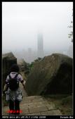 2012年四獸山步道:IMGP4202.jpg