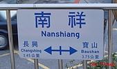 桃林鐵路:DSC02317.jpg