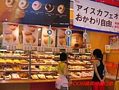 2008沖繩巡禮:PIC_1024.jpg