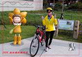 2020 桃林鐵路鐵馬道:IMG_20201025_081025.jpg