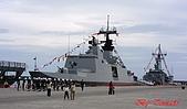2008海軍敦睦艦隊:PIC_0190.jpg