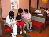 2008沖繩巡禮:PIC_1027.jpg