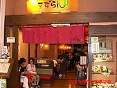 2008沖繩巡禮:PIC_1028.jpg