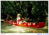 2005年彩虹的故鄉:帛琉:IMGP0921.jpg