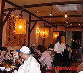 2008沖繩巡禮:PIC_1030.jpg