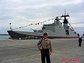 2008海軍敦睦艦隊:PIC_0192.jpg