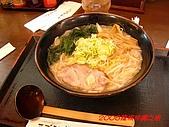2008沖繩巡禮:PIC_1032.jpg