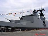 2008海軍敦睦艦隊:PIC_0195.jpg