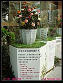 2011年花博新生園區:DSC08614.jpg