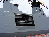 2008海軍敦睦艦隊:PIC_0196.jpg