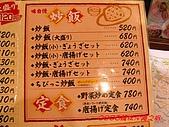 2008沖繩巡禮:PIC_1034.jpg