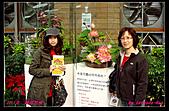 2011年花博新生園區:DSC08615.jpg