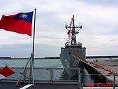2008海軍敦睦艦隊:PIC_0199.jpg