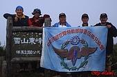 2007清安雪東行:DSC00414