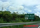 2008沖繩巡禮:PIC_1164.jpg