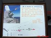 2008海軍敦睦艦隊:PIC_0205.jpg