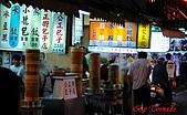 2008花蓮美食:PIC_0157.jpg