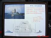2008海軍敦睦艦隊:PIC_0209.jpg