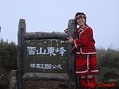2007清安雪東行:DSC00454