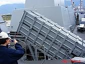 2008海軍敦睦艦隊:PIC_0210.jpg