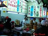 2008花蓮美食:PIC_0158.jpg