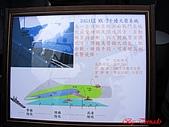 2008海軍敦睦艦隊:PIC_0211.jpg