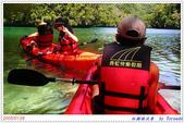 2005年彩虹的故鄉:帛琉:IMGP0944.jpg