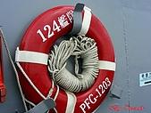 2008海軍敦睦艦隊:PIC_0216.jpg
