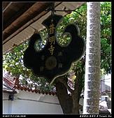 2010年與我同行之花東縱谷&六十石山:PIC_5791.jpg