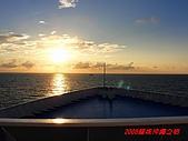 2008麗星郵輪:PIC_0903.JPG