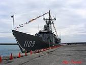 2008海軍敦睦艦隊:PIC_0219.jpg