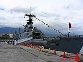 2008海軍敦睦艦隊:PIC_0220.jpg