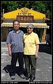2010年與我同行之花東縱谷&六十石山:PIC_5793.jpg