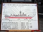 2008海軍敦睦艦隊:PIC_0221.jpg