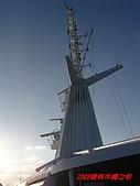 2008麗星郵輪:PIC_0924.JPG