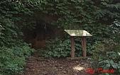 2008年悠遊山林~白雞山:DSC02422.JPG