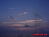 2008麗星郵輪:PIC_1231.JPG
