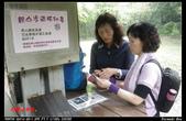 2012年四獸山步道:IMGP4219.jpg