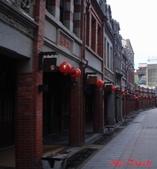 2007年三峽老街:1841952420.jpg