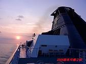 2008麗星郵輪:PIC_1248.JPG